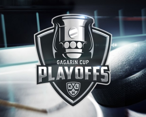 KHL Update: Playoff Announcement